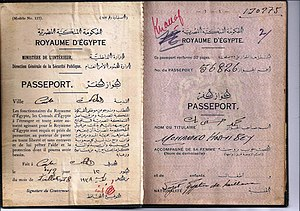 Egyptian passport - 1938 Egyptian passport used for travelling to Germany.