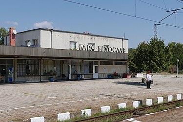 19 Белослав 100916.jpg