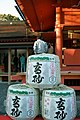 1 Miyachō, Fujinomiya-shi, Shizuoka-ken 418-0067, Japan - panoramio.jpg