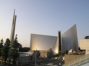 Roman Catholic Archdiocese of Tokyo - St. Mary's Cathedral in Tokyo