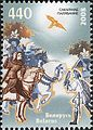 2008. Stamp of Belarus 02-2008-01-21-716.jpg