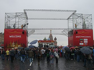 2008 UEFA Champions League Final - The entrance to the UEFA Champions Festival in Red Square, Moscow
