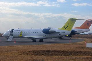 RwandAir Flight 205 aviation accident