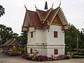 2013 Wat Suan Tan 03.jpg