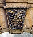 2014 Kłodzko, barokowa brama 14.jpg