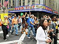 2014 People's Climate Change March at Radio City Music Hall.jpg