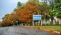2015 сентябрь - panoramio.jpg