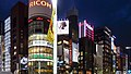 2015 Japon (27327658134).jpg