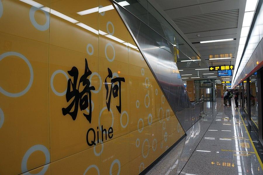 Qihe station