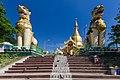 2016 Rangun, Pagoda Maha Wizaya (09).jpg
