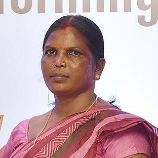 Jamuna Tudu