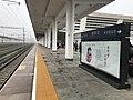 201901 Nameboard on the Platform 1 of Poyang Station.jpg