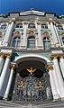 2020-03-28 - Winter Palace - Photo 4.jpg