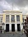 211 Palazzo Foti, Piazza Vittorio Emanuele II.jpg
