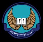 21 Squadron RSAF.png