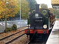 263 at East Grinstead (22625410526).jpg