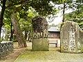 2 Chome Kitashinmachi, Sakata-shi, Yamagata-ken 998-0062, Japan - panoramio (2).jpg