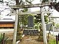 2 Chome Kitashinmachi, Sakata-shi, Yamagata-ken 998-0062, Japan - panoramio (8).jpg
