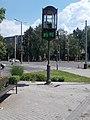 35°C, 48-as Ifjúság Straße, 2021 Kaposvár.jpg