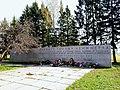 """3660. Мемориал """"Сад Мира"""" (7).jpg"""
