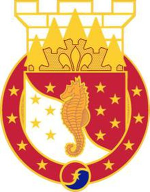 36th Engineer Brigade (United States) - Image: 36 Eng Bde DUI