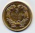 3 USA dollars reverse.jpg