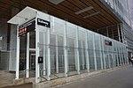 42nd St 6th Av td 19 - Bank of America IND.jpg