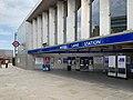 4 Wood Lane station side 2020.jpg