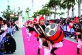 4th Okinawa International Movie Festival 003.jpg
