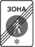 5.34 (Road sign).png