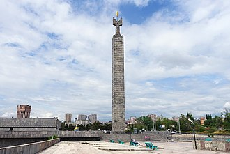 Monument commemorating the 50th anniversary of the Sovietization of Armenia 50 Years of Soviet Armenia monument.jpg