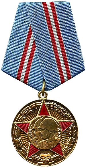 """Jubilee Medal """"50 Years of the Armed Forces of the USSR"""" cover"""