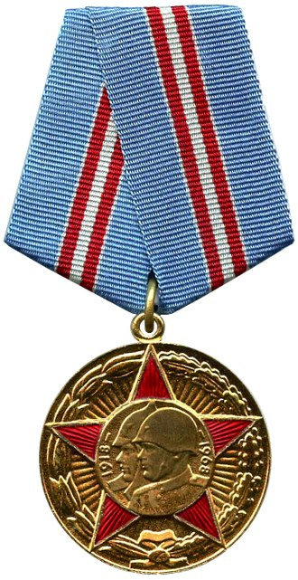 "Jubilee Medal ""50 Years of the Armed Forces of the USSR"" - Jubilee Medal ""50 Years of the Armed Forces of the USSR"" (obverse)"