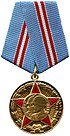 50 years armed forces of the USSR OBVERSE.jpg