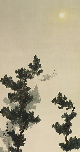 """Xiangshuishen - """"Autumn Moon over Dongting Lake"""", the lake where the Xiang River Goddesses island shrine was located. By Yokoyama Taikan, from a set of Eight Views of Xiaoxiang."""