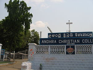 Andhra Christian College - Main campus