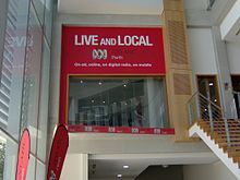 ABC Perth - 720 studio from foyer (E37@OpenHousePerth2014).jpg