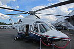 AW 139 helicopter exterior.jpg