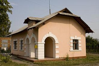 Korostyshiv - Image: AX Korostyshiv station terminal 20080803