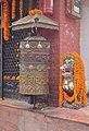A prayer wheel at Boudhanath (01).jpg