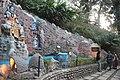 A view of Agnigarh in Tezpur, Assam.jpg
