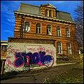 Abandoned Railway Building - panoramio.jpg