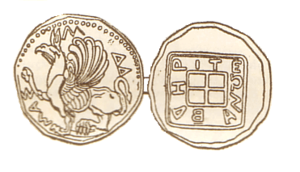 Abdera, Thrace - The chief coin type, with griffon.