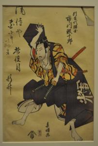Shunshosai Hokucho Japanese artist