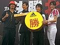 AdidasRunFor2008OlympicsInTaiwan Guests-1.jpg