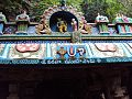 Ahobila cave temple.jpg