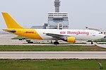 Air Hong Kong Airbus A300F4-605R Gu-3.jpg