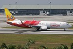 Air India Express VT-AXU right MRD.jpg