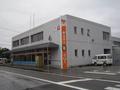 Aki Post office.png
