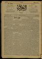 Al-Iraq, Number 228, February 28, 1921 WDL10324.pdf
